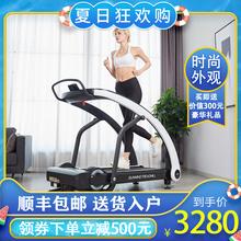 迈宝赫hu用式可折叠an超静音语音控速家庭室内健身专用
