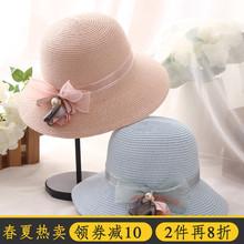 遮阳帽202hu夏季新款女an太阳帽珍珠花朵度假可折叠草帽渔夫帽