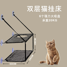 日本道hu猫咪吸盘式an猫窝垫子晒太阳猫窗台式吊蓝可拆洗