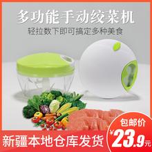新疆包hu百货哥手动an家用手拉多功能切菜器碎菜器饺子馅机