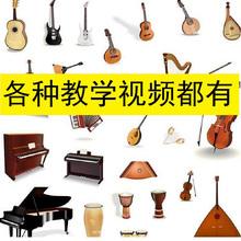 [huheyuan]专业旗舰店小提琴自学零基