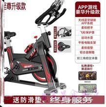 健身房hu身车家用减an自行车多功能家用式静音室内