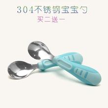 宝宝勺hu不锈钢30an级婴儿辅食勺汤勺喂饭勺宝宝餐具