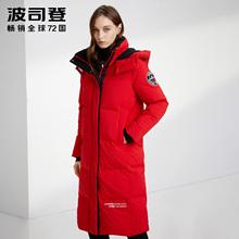 波司登hu季清仓长式an女长东北过膝到脚踝加厚运动红色冬外套