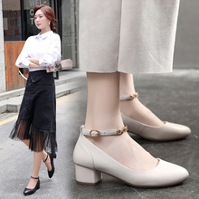 软皮粗hu中跟一字扣an口单鞋圆头女鞋夏季2020新式女式(小)皮鞋