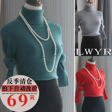 反季新hu秋冬高领女an身套头短式羊毛衫毛衣针织打底衫