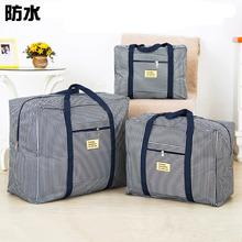牛津布hu被袋被子收an服整理袋行李打包旅行搬家袋收纳储物箱