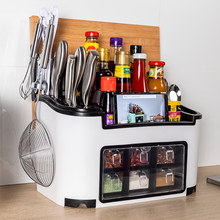 多功能hu料置物架厨an家用大全调味罐盒收纳神器台面储物刀架