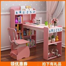 宝宝书hu学习桌椅套an桌家用学习桌台椅子升降(小)学生桌子课桌