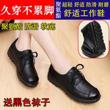 肯德基hu作鞋女黑色an底防滑不累脚软底舒适妈妈女士上班单鞋