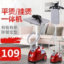 蒸汽立hu蒸气真气熨an家用烫斗挂烫熨烫机慰挂式苏宁电器。