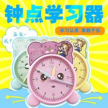 大号儿hu钟表学习器an钟教具(小)学生认识时间钟表学具益智玩具