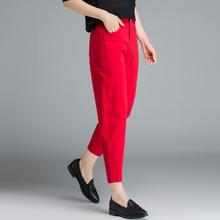 女裤女hu牛仔裤女宽an裤红色老爹裤白色裤子(小)脚九分裤萝卜裤