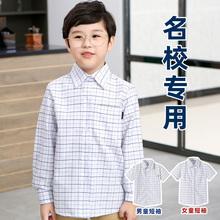 女童男hu长袖衬衫蓝an校服学生棉短袖夏春秋式(小)学高中初中
