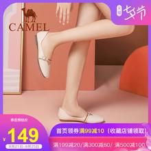 骆驼女hu2020夏an珍鞋浅口春式(小)香风百搭奶奶鞋女平底单鞋女