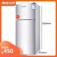 志高1hu8/138an型双门150/180三开门大容量节能电特价