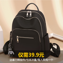 牛津布hu肩包女20an式时尚百搭学生书包大容量帆布包包女士背包