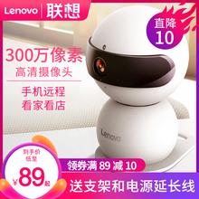联想看hu宝360度an控家用室内带手机wifi无线高清夜视