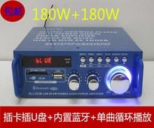交直流hu你(小)型usan机音箱家用放大器无线蓝牙电脑功放插卡