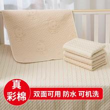 彩棉隔hu垫婴儿防水ze号超大秋冬透气尿垫纯棉可水洗床单床垫