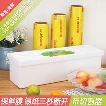 大卷盒hu带切割器滑ze酒店厨房商用家用经济装