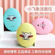 泰国Shu.Ad.Nze式毛孔清洁神器美容洗脸刷硅胶吴昕(小)飞象