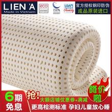 越南原hu进口3cmze天然橡胶1.2薄软1.5米1.8m榻榻米定制
