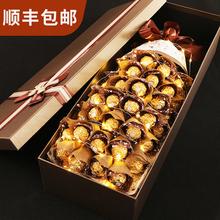创意发hu费列罗巧克ze礼盒送男女朋友生日毕业七夕情的节礼物