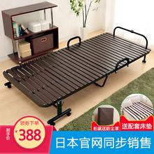 日本实木折叠hu单的床办公ze午睡床硬板床加床儿童月嫂陪护床