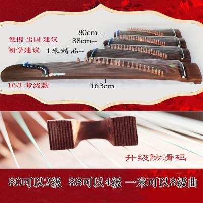 21弦hu便携式半筝ze入门迷你(小)型演奏乐器考级古