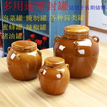 复古密hu陶瓷蜂蜜罐ze菜罐子干货罐子杂粮储物罐500G装