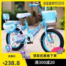冰雪奇hu2宝宝自行ze3公主式6-10岁脚踏车可折叠女孩艾莎爱莎