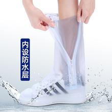 雨鞋男hu水鞋雨靴成ze防雨鞋套防水雨天宝宝防滑耐磨加厚鞋套