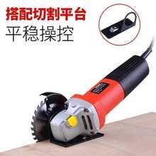 (小)型迷hu手动打磨机ze磨光机切割机多功能家用手磨机手砂轮。