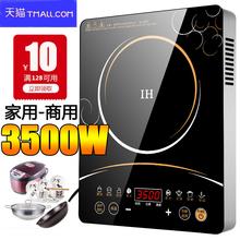 热卖正hu电磁炉家用ze0W爆炒商用大功率智能正品火锅节能电磁灶