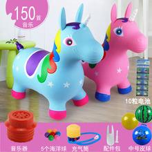 宝宝加hu跳跳马音乐ze跳鹿马动物宝宝坐骑幼儿园弹跳充气玩具