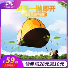 户外船hu帐篷全自动ze秒速开双的野外露营防晒超轻便折叠帐篷