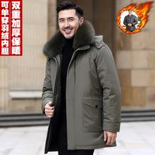 中老年hu绒服男中长ze毛领中年男士爸爸活里活面加厚冬装外套