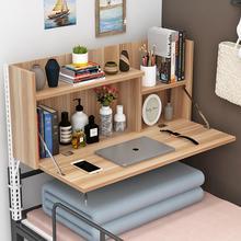 宿舍床hu收纳柜带桌ze宿舍上铺床桌书架学习写字书桌电脑桌