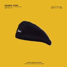 原创自hu羊毛呢贝雷ze秋冬韩款日系画家帽网红羊毛蕾帽子英伦