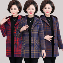 妈妈装hu呢外套中老ze秋冬季加绒加厚呢子大衣中年的格子连帽