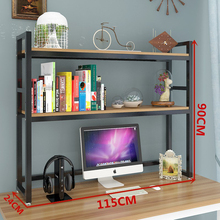 桌上(小)hu架简易桌面ze物架学生用宿舍多层简约电脑桌子收纳架