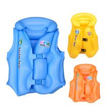 儿童充气背心游泳圈大中小