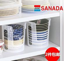 日本进huSANADze碗架 碟子沥水架 碗盘收纳架餐具收纳盒整理架
