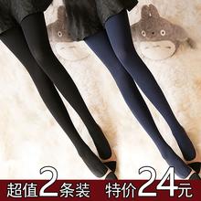 秋季丝hu女加厚春秋ze薄式黑色外穿职业长式连体打底连裤袜子