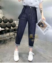 欧洲站hu020夏季ze拆卸吊带薄式深蓝色直筒连体背带牛仔裤女式