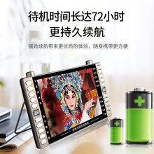 金正 huY-10老ou机老年广场舞高清视频播放器便携式插卡跳舞唱