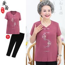 中老年hu夏装女60ou岁80奶奶装雪纺套装妈妈短袖老的衣服老太太