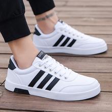 202hu秋季学生回ou青少年新式休闲韩款板鞋白色百搭潮流(小)白鞋