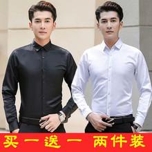 白衬衫hu长袖韩款修ou休闲正装纯黑色衬衣职业工作服帅气寸衫